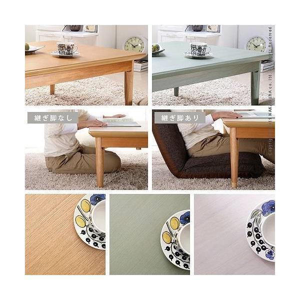 北欧 デザイン こたつ テーブル コンフィ 75×75cm 正方形-HAPPEAST|happeast|02