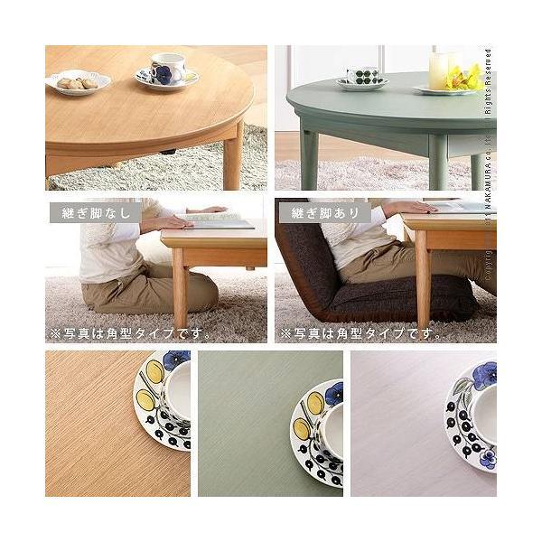 北欧 デザイン こたつ テーブル コンフィ 120cm 円形-HAPPEAST|happeast|02