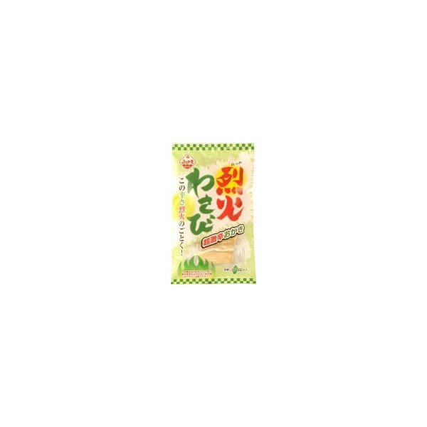 植垣米菓 こだわりの味 烈火わさび 30g×12|happeast
