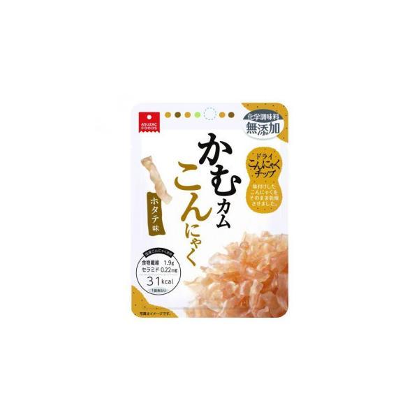 アスザックフーズ 噛むカムこんにゃく ホタテ味 60袋(10袋×6箱)|happeast
