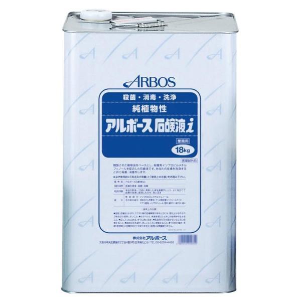 アルボース 業務用純植物性石鹸液 石鹸液i フローラルの香り 18kg 01031 (医薬部外品)|happeast