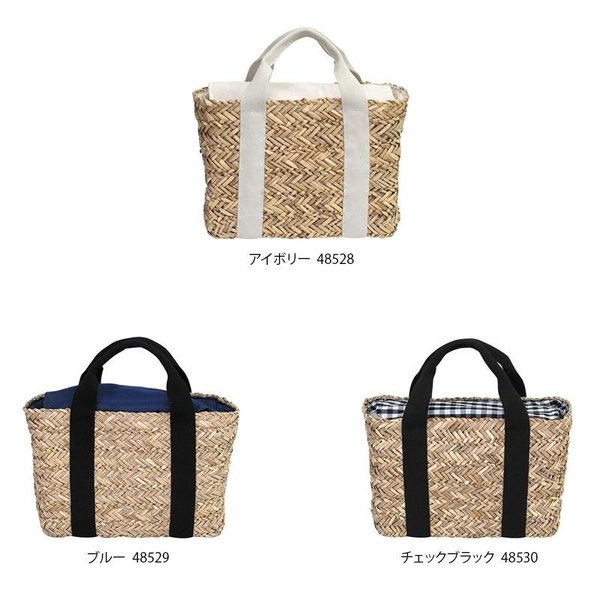kago bag(かごバッグ) シーグラス かごバッグ 角型テープ持ち手