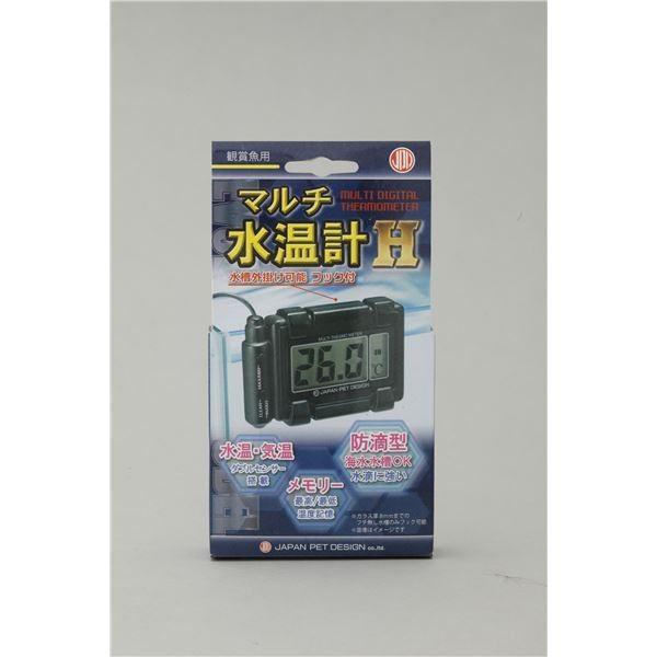 ニチドウ マルチ水温計H〔ペット用品〕〔水槽用品〕|happeast