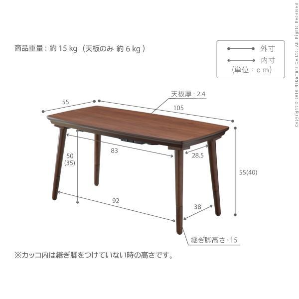 こたつ テーブル フラットヒーター ソファこたつ ( 105x55cm 長方形)-HAPPEAST