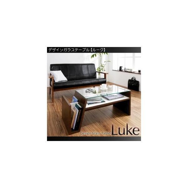 デザインガラステーブル ローテーブル  W90|happeast