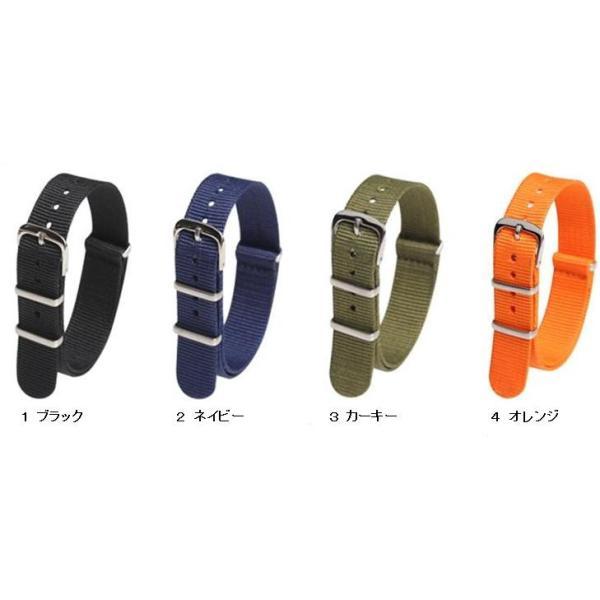 時計ベルト NATOベルト NATOバンド ナイロンストラップ ミリタリーベルト TAIMX CASIO KNOTOなど 替えバンド 16mm happide2012 02