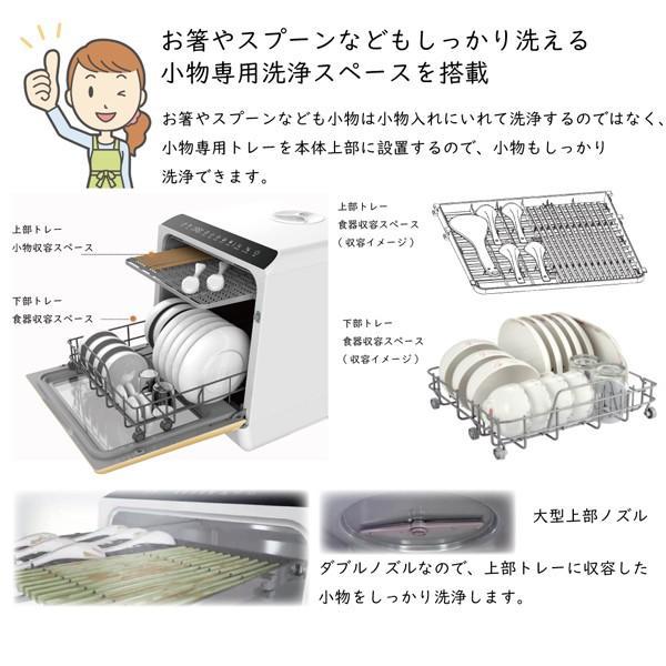 AINX 食器洗い乾燥機 工事不要 食洗機 卓上 ブラック 家電製品 AX-S3W|happinesnet-stora|13