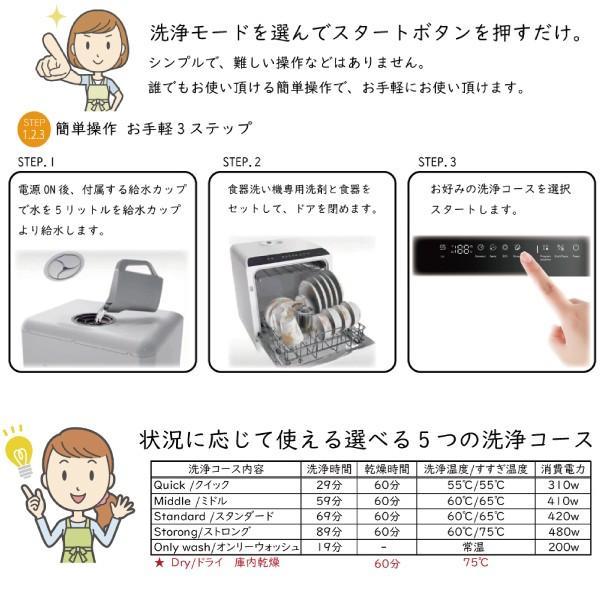 AINX 食器洗い乾燥機 工事不要 食洗機 卓上 ブラック 家電製品 AX-S3W|happinesnet-stora|14