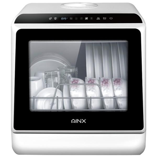 AINX 食器洗い乾燥機 工事不要 食洗機 卓上 ブラック 家電製品 AX-S3W|happinesnet-stora|03