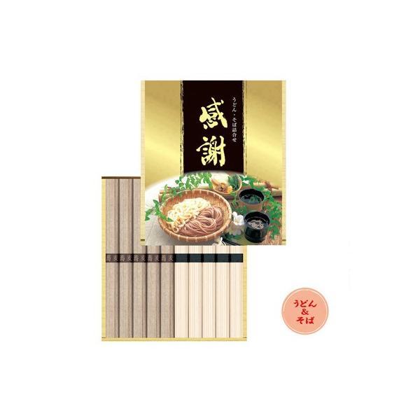 うどん そば 乾麺 セット ギフト 粗品 記念品 景品 プレゼント 贈り物|happinesnet-stora