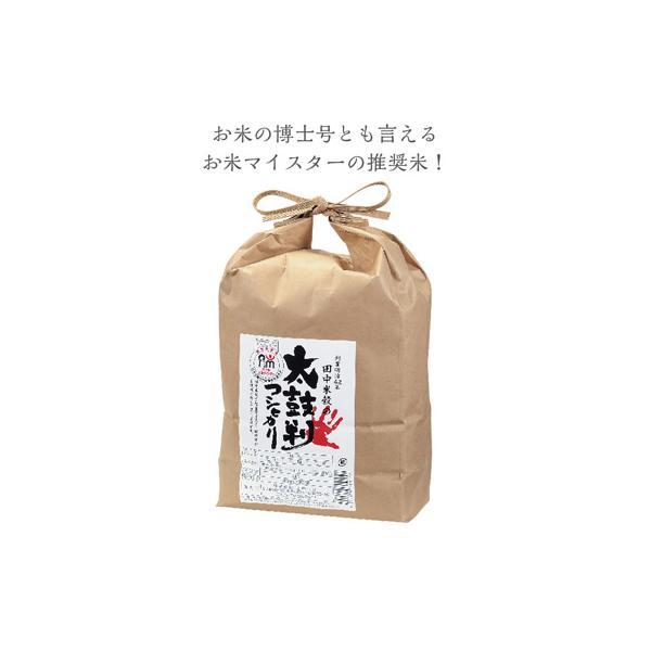 コシヒカリ お米 2kg ギフト 粗品 記念品 景品 プレゼント 贈り物|happinesnet-stora