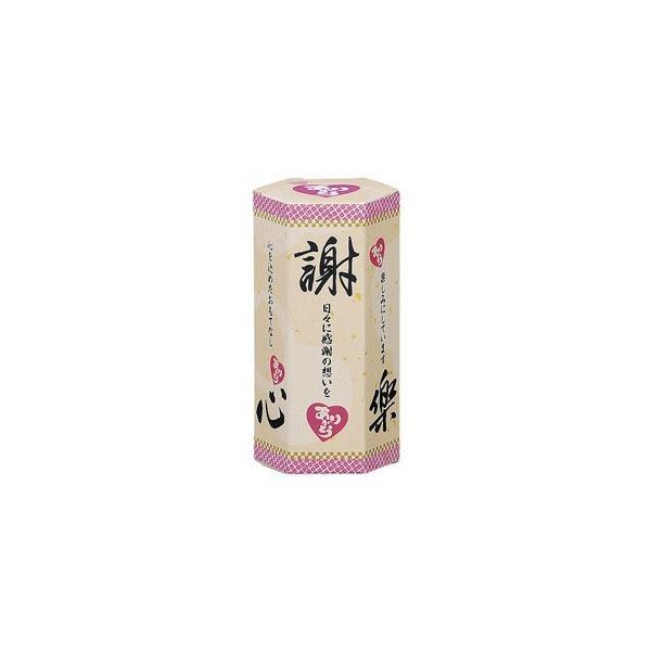 柿ピー 感謝 ギフト 贈り物 プチギフト 販促品 粗品|happinesnet-stora|02