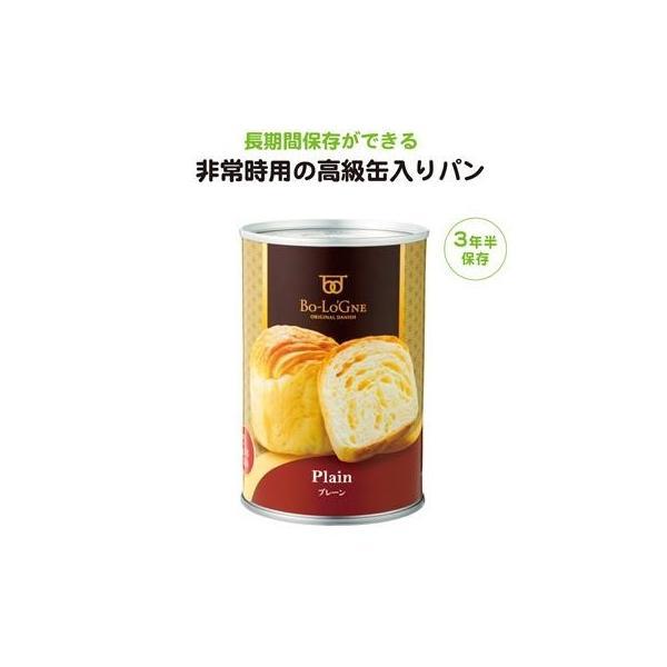 ボローニャ パン 缶 プレーン 3年半保存 非常食品 ギフト 粗品 景品 プレゼント|happinesnet-stora