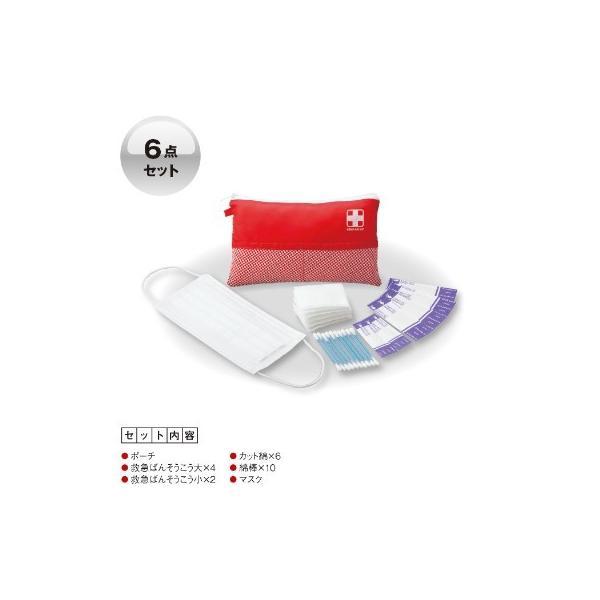 救急セット 携帯用 ギフト 粗品 販促品 贈り物 プレゼント ノベルティ|happinesnet-stora