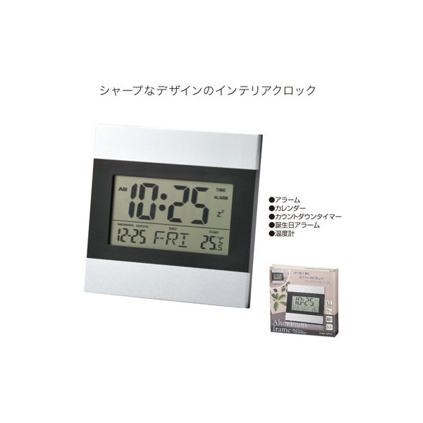 掛け時計 デジタル 粗品 販促品 記念品 景品 プレゼント ノベルティ happinesnet-stora