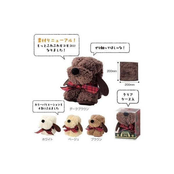 ハンカチタオル プレゼント ギフト 粗品 販促品 贈り物 ノベルティ|happinesnet-stora