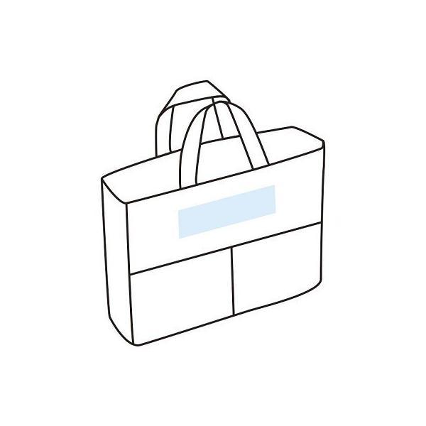 収納ボックス バッグ ギフト 粗品 販促品 プレゼント ノベルティ happinesnet-stora 08