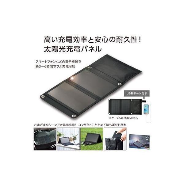 ソーラーパネル モバイルバッテリー ギフト 粗品 プレゼント ノベルティ|happinesnet-stora