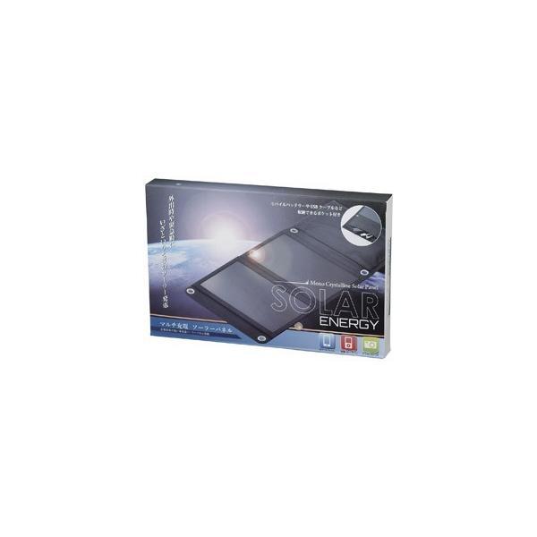 ソーラーパネル モバイルバッテリー ギフト 粗品 プレゼント ノベルティ|happinesnet-stora|03