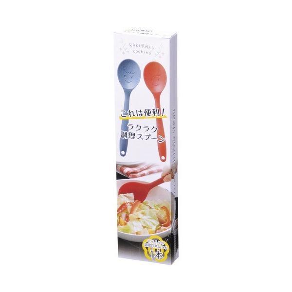 調理スプーン 便利グッズ キッチン ギフト 粗品 記念品 プレゼント ノベルティ|happinesnet-stora|04