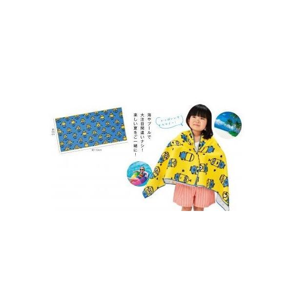 バスタオル キャラクター ギフト 粗品 記念品 景品 プレゼント ノベルティ|happinesnet-stora|05
