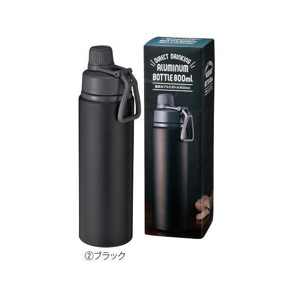 水筒 800ml 直飲み ギフト 粗品 記念品 プレゼント ノベルティ|happinesnet-stora|06