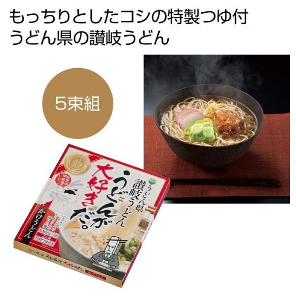 讃岐うどん 5束組 乾麺 ギフト 粗品 販促品 記念品 48箱単位