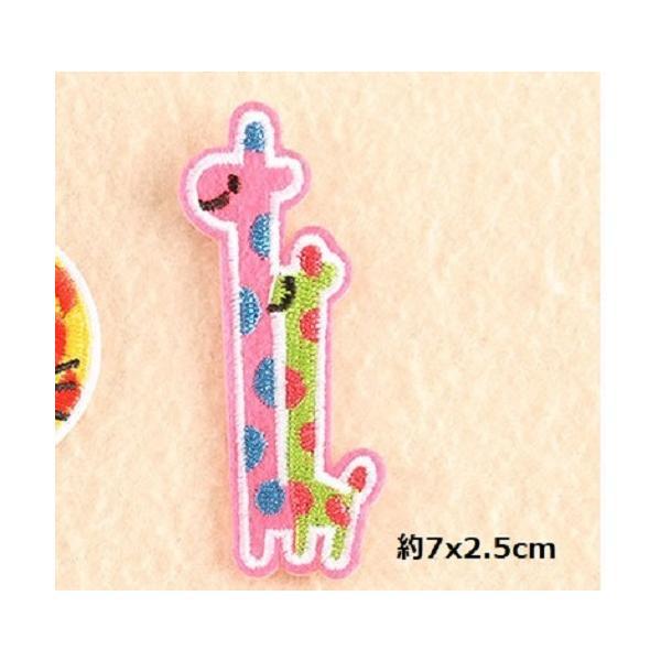 キリン 動物 ワッペン 刺繍 キルト アップリケ アイロン対応 手芸材料 1枚