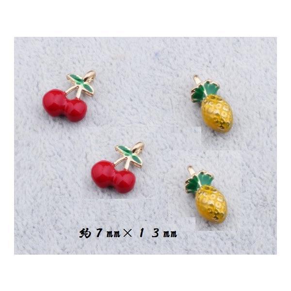 さくらんぼ パイナップル チャーム ミニチュア アクセサリーパーツ デコパーツ 1個