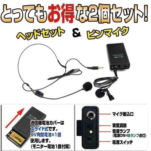 ワイヤレスマイクセット スピーカー ワイヤレスマイク ワイヤレス ピンマイクセット アンプ内臓 インカム ピンマイク セット 拡声器 会議 拡声器122