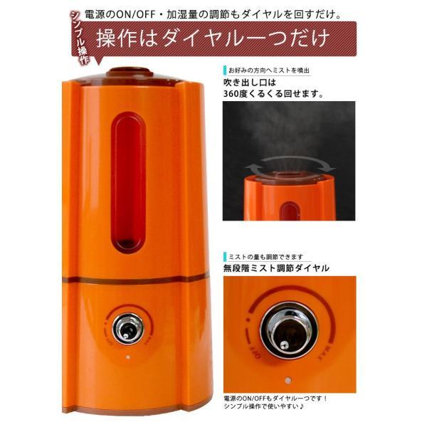 加湿器 タワー型 超音波加湿器Dolce 卓上 大容量2.5L ハイパワー 大容量 静音 静か 加湿機 SRH066|happiness2014|03