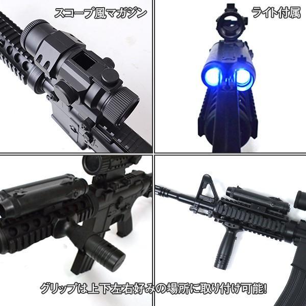 電動ガン 本体 エアガン ライフル セット M4A1 電動ガン D92H 18歳以上 フルセット ライフル p90 g36 m4 スコープ スナイパーライフル あすつく対応|happiness2014|02