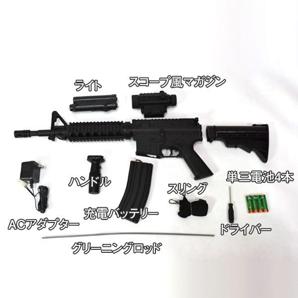 電動ガン 本体 エアガン ライフル セット M4A1 電動ガン D92H 18歳以上 フルセット ライフル p90 g36 m4 スコープ スナイパーライフル あすつく対応|happiness2014|03