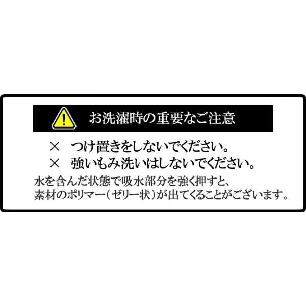 尿漏れパンツ 男性用 尿もれトランクス メンズ さわやかボクサーパンツ 4枚組 メール便発送|happiness7-store|06