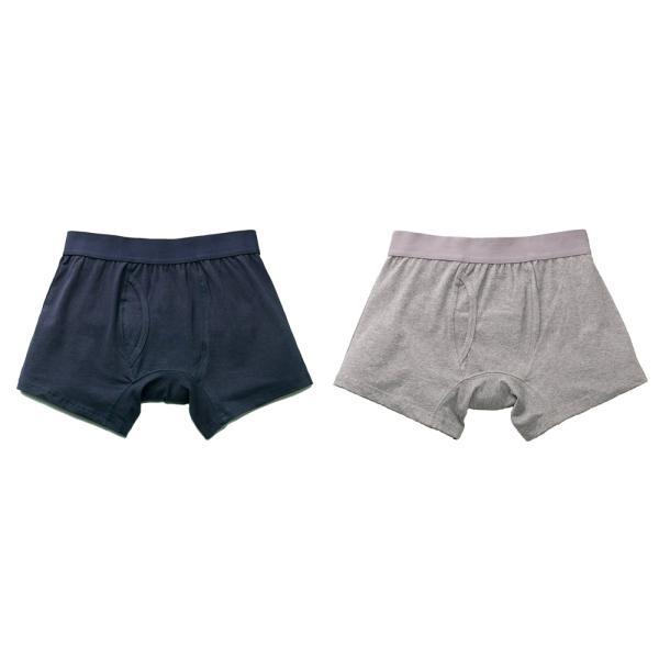 尿漏れパンツ 男性用ちょい漏れトランクス メンズ さわやかボクサーパンツ 2枚組 メール便発送|happiness7-store