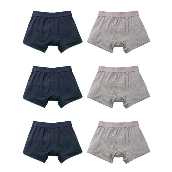 尿漏れパンツ 男性用 尿もれトランクス メンズ さわやかボクサーパンツ 6枚組|happiness7-store