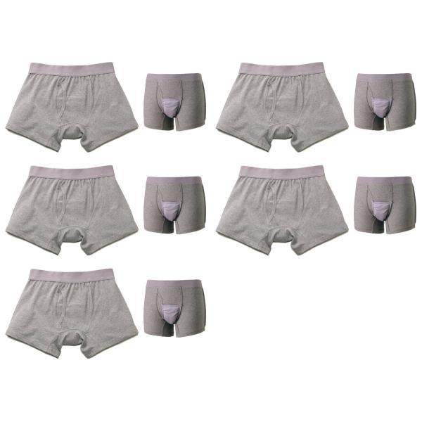 尿漏れパンツ 男性用 尿もれトランクス メンズ さわやかボクサーパンツ  10枚組|happiness7-store|05