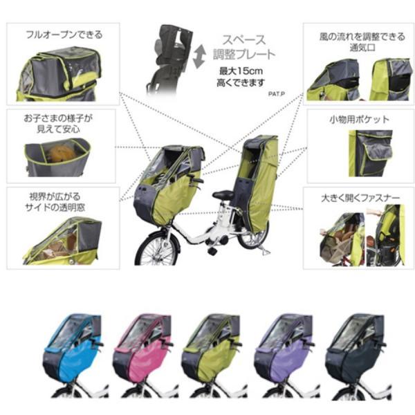 電動自転車 チャイルドシート レインカバー スイートレインカバー〔前用〕送料無料|happy-cycle-setagaya|02