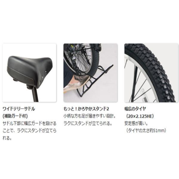電動自転車 子供乗せ レンタル 1ヶ月 パナソニック ギュット アニーズ SX 12.0Ah_20インチ 自社便エリア対象(送料無料)|happy-cycle-setagaya|05