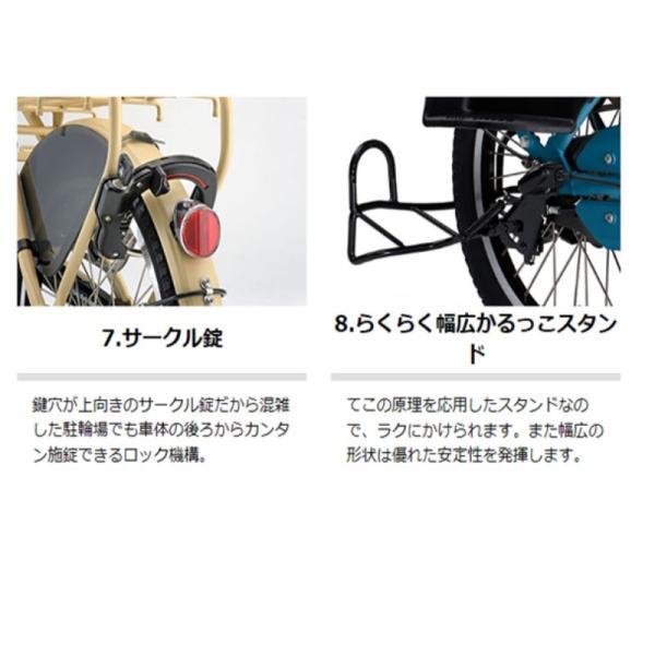 電動自転車 子供乗せ 3人乗り レンタル 1ヶ月 ヤマハ PAS Babby un (パスバビーアン) 12.3Ah 20インチ 自社便エリア対象(送料無料)|happy-cycle-setagaya|06