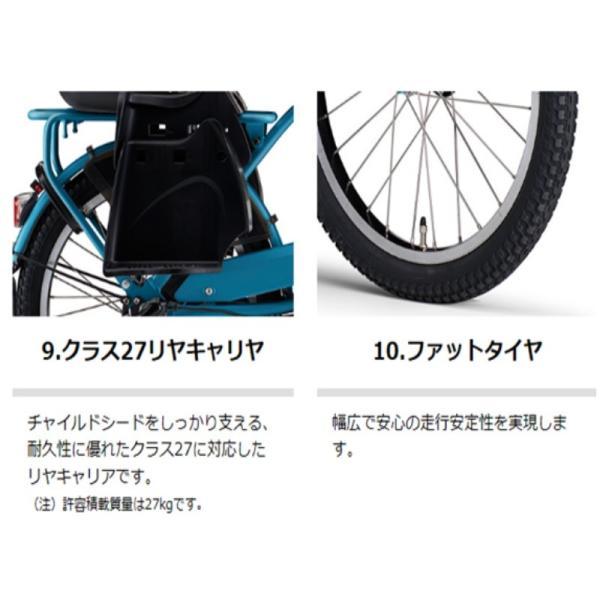 電動自転車 子供乗せ 3人乗り レンタル 1ヶ月 ヤマハ PAS Babby un (パスバビーアン) 12.3Ah 20インチ 自社便エリア対象(送料無料)|happy-cycle-setagaya|07