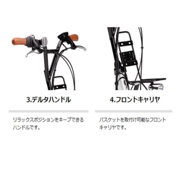 電動自転車 レンタル 1ヶ月 ヤマハ PAS CITY C(パス シティ シー)12.3Ah 20インチ 自社便エリア対象(送料無料)|happy-cycle-setagaya|04