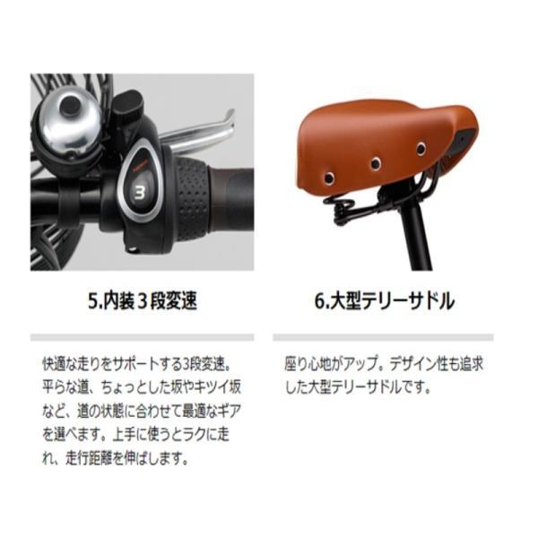 電動自転車 レンタル 1ヶ月 ヤマハ PAS CITY C(パス シティ シー)12.3Ah 20インチ 自社便エリア対象(送料無料)|happy-cycle-setagaya|05