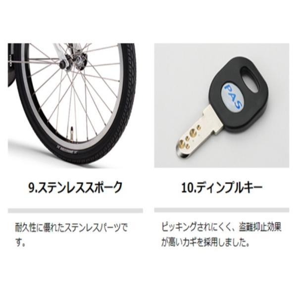 電動自転車 レンタル 1ヶ月 ヤマハ PAS CITY C(パス シティ シー)12.3Ah 20インチ 自社便エリア対象(送料無料)|happy-cycle-setagaya|07