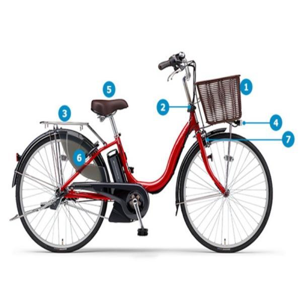 電動自転車 レンタル 1ヶ月 ヤマハ PAS ナチュラM(パスナチュラエム)6.2Ah 26インチ 自社便エリア対象(送料無料)|happy-cycle-setagaya|02