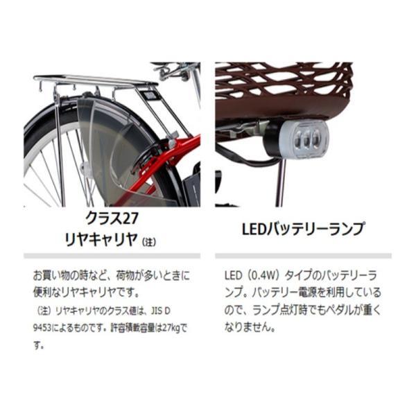 電動自転車 レンタル 1ヶ月 ヤマハ PAS ナチュラM(パスナチュラエム)6.2Ah 26インチ 自社便エリア対象(送料無料)|happy-cycle-setagaya|03