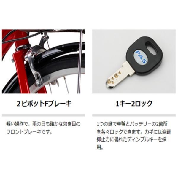 電動自転車 レンタル 1ヶ月 ヤマハ PAS ナチュラM(パスナチュラエム)6.2Ah 26インチ 自社便エリア対象(送料無料)|happy-cycle-setagaya|05