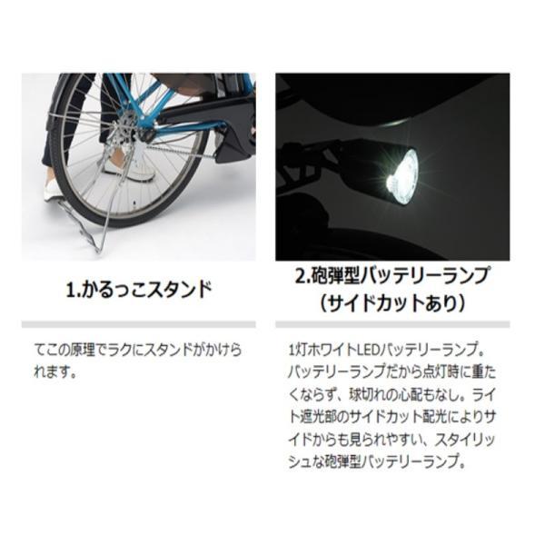 電動自転車 レンタル 1ヶ月 ヤマハ PAS With(パスウィズ)12.3Ah 26インチ 自社便エリア対象(送料無料)|happy-cycle-setagaya|03