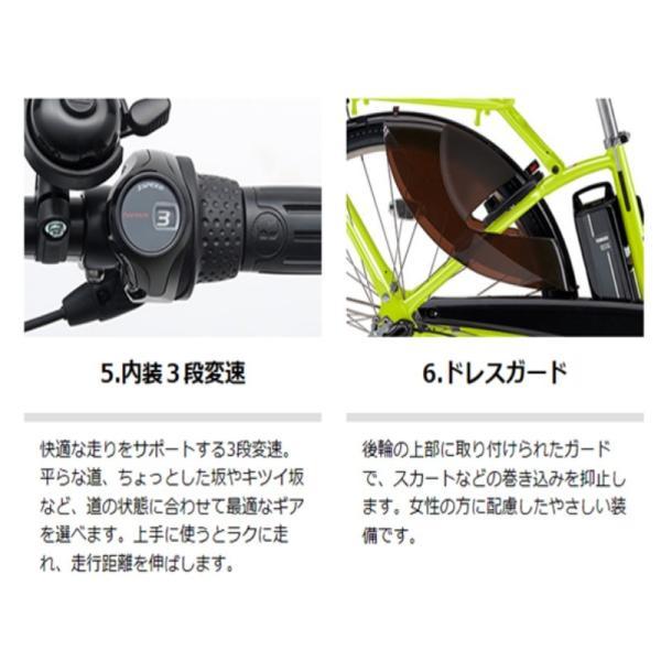 電動自転車 レンタル 1ヶ月 ヤマハ PAS With(パスウィズ)12.3Ah 26インチ 自社便エリア対象(送料無料)|happy-cycle-setagaya|05
