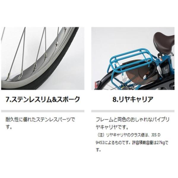 電動自転車 レンタル 1ヶ月 ヤマハ PAS With(パスウィズ)12.3Ah 26インチ 自社便エリア対象(送料無料)|happy-cycle-setagaya|06